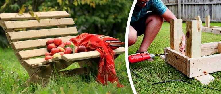 Деревянная садовая скамейка своими руками
